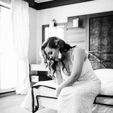 Wedding photographer Yana Tkachenko (yanatkachenko). Photo of 19.05.2018
