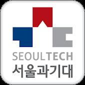 주택대학원 동문회·원우회