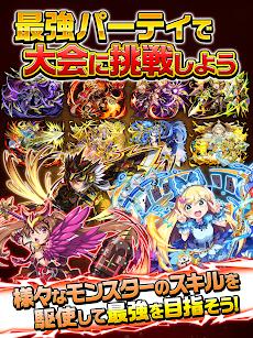 エレメンタルストーリー 【共闘×対戦パズルゲームRPG】のおすすめ画像4