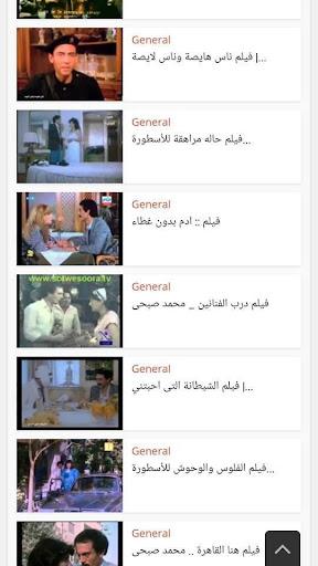 Sami Films