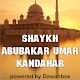Shaykh Abubakar Umar Kandahar Dawahbox for PC-Windows 7,8,10 and Mac 3.0.1
