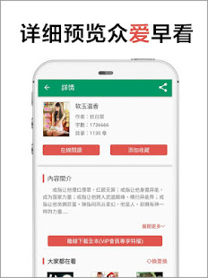 Free novels-Internet novels-Full novels-Comprehensive fantasy fantasy martial arts romance romance novels BL novels-eBook-txt novels-Reading-Wu Ming reading