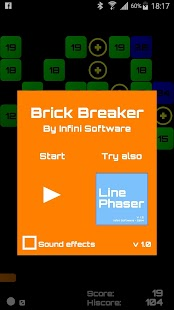 Brick Breaker- screenshot thumbnail