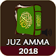 Juz Amma 2018 + Audio Full Offline for PC-Windows 7,8,10 and Mac