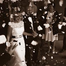 Wedding photographer Artem Poleshko (polart). Photo of 12.08.2015