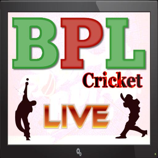Live BPL T20 TV 2017 Fixture Updtate