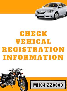 artio app - artio vehicle information - náhled