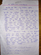 Photo: मिथलेश कुमार:बैच-17(RN-835) का अनुभव