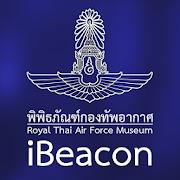 iBEACON พิพิธภัณฑ์กองทัพอากาศ