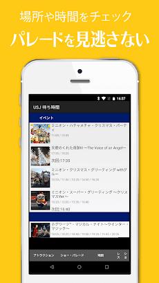 MY 待ち時間 for USJ (非公式)のおすすめ画像3
