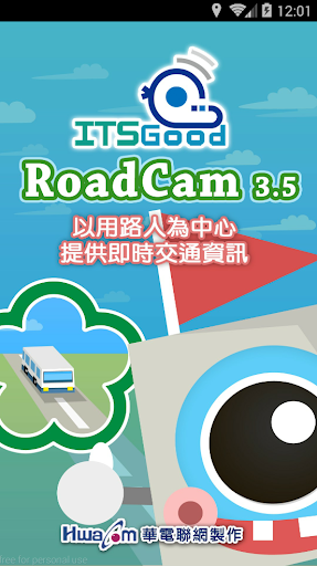 高速公路/省道都市 ITSGood RoadCam 即時影像 screenshot 1