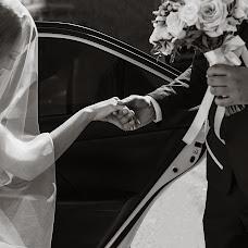 Wedding photographer Nikita Shikalin (Shikalin). Photo of 07.12.2018