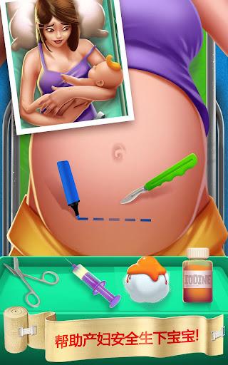 急诊外科手术模拟器