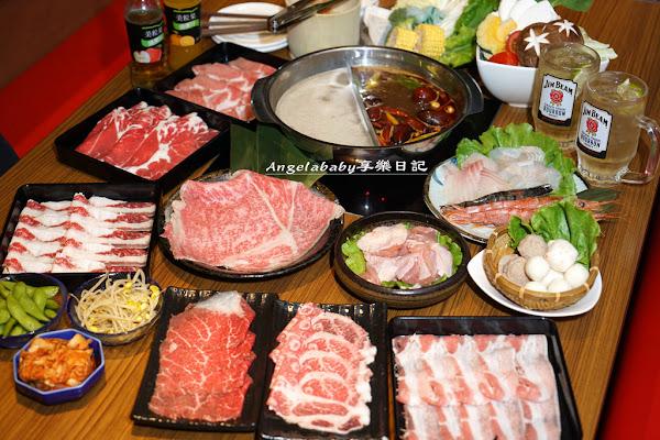 馬太郎鍋物 ATT4FUN店