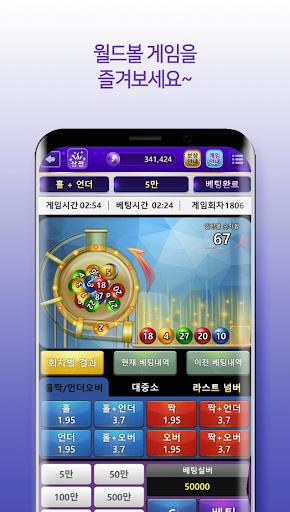 uc2a4ud3f0uac8cuc784uc988  screenshots 3