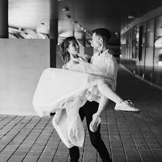 Wedding photographer Alisa Livsi (AliseLivsi). Photo of 20.10.2017