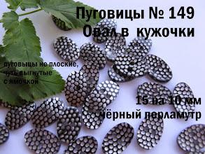 Photo: 0,4 грн