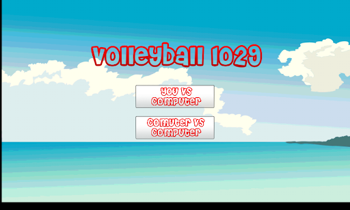 Volleyball 1029