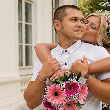 Wedding photographer Anastasiya Kulikova (ANKulikova). Photo of 11.05.2016