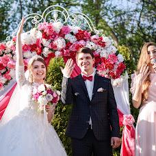 Wedding photographer Yuliya Stakhovskaya (Lovipozitiv). Photo of 07.05.2017