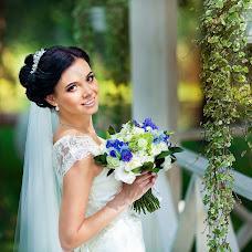 Wedding photographer Kseniya Tesh (KseniaTesh). Photo of 19.04.2017