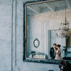 Wedding photographer Anna Chugunova (anchoys). Photo of 30.11.2017