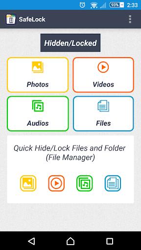 SafeLock - 隱藏文件 文件夾