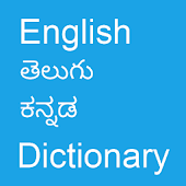 English To Telugu and Kannada