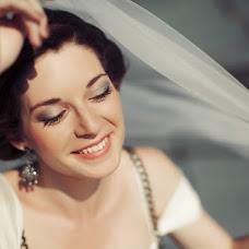 Wedding photographer Olga Moiseenko (Olala). Photo of 06.11.2013
