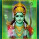 श्री राम स्तुती Download on Windows