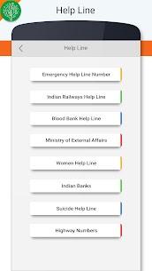 Online Seva Apk: Digital Services India 8