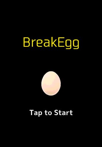 BreakEgg *自己暗示で自分の殻を破る