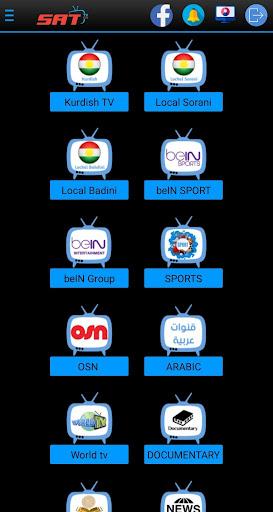SAT TV HD 1 screenshots 1