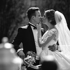 Photographe de mariage Konstantin Macvay (matsvay). Photo du 08.05.2019