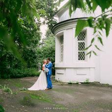 Свадебный фотограф Анна Руданова (rudanovaanna). Фотография от 31.07.2017
