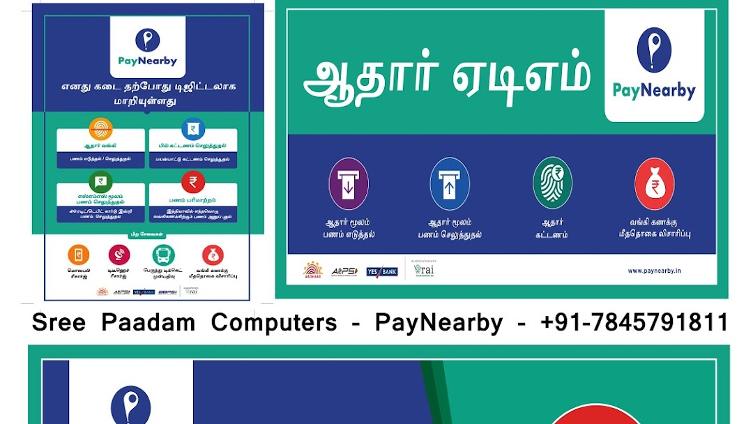 PayNearby - Sree Paadam Computers - ATM in SALEM