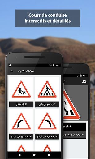 Sya9a Maroc 1.51 Screenshots 5
