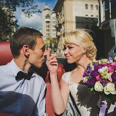 Wedding photographer Evgeniy Zemcov (Zemcov). Photo of 16.11.2016