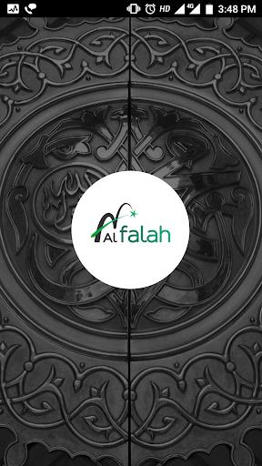 Alfalah 8.0 Screenshots 1