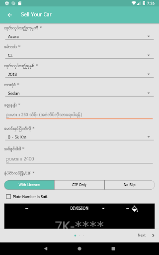 CarsDB - Buy/Sell Cars Myanmar 7.0.6 screenshots 12