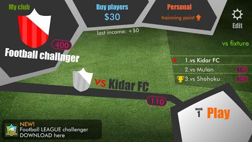 Football Challenger  screenshots 3