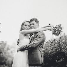 Wedding photographer Nikolae Grati (Gnicolae). Photo of 18.09.2016