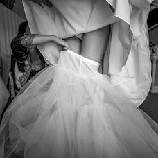 Wedding photographer Alex Florin (AlexFlorin12). Photo of 28.11.2018