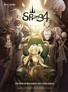 마녀 봄 4