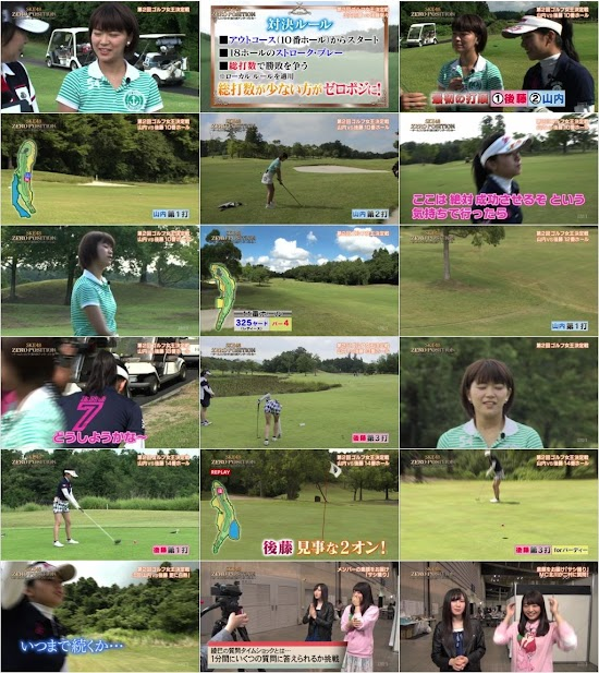 (TV-Variety)(720p) SKE48 ZERO POSITION~チームスパルタ!能力別アンダーバトル~ ep43 160917