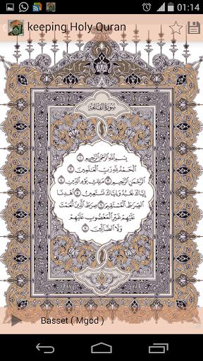 Keeping Holy Quran screenshot 1