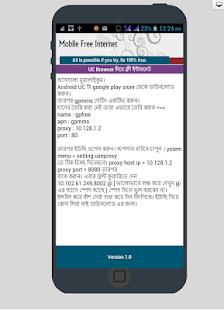 App কিভাবে ফ্রী ইন্টারনেট চালাবেন? APK for Windows Phone