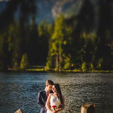Wedding photographer Marzena Czura (magicznekadry). Photo of 09.09.2016