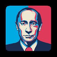 Спроси Путина Full [Premium]