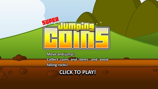 コインスーパージャンプ